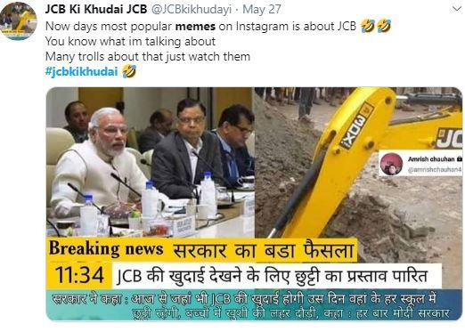 JCB सोशियल मीडिया