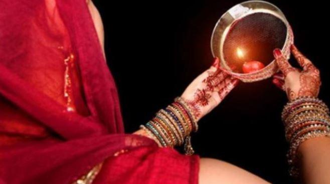 Karwa chauth vrat vidhi