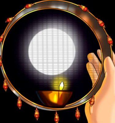 Karwa chauth puja vidhi : जानिए करवा चौथ पूजा विधि के बारे में।